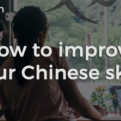 how to improve Chinese