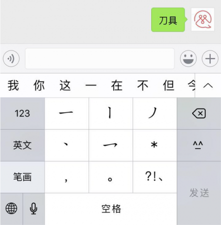 how to add mandarin keyboard