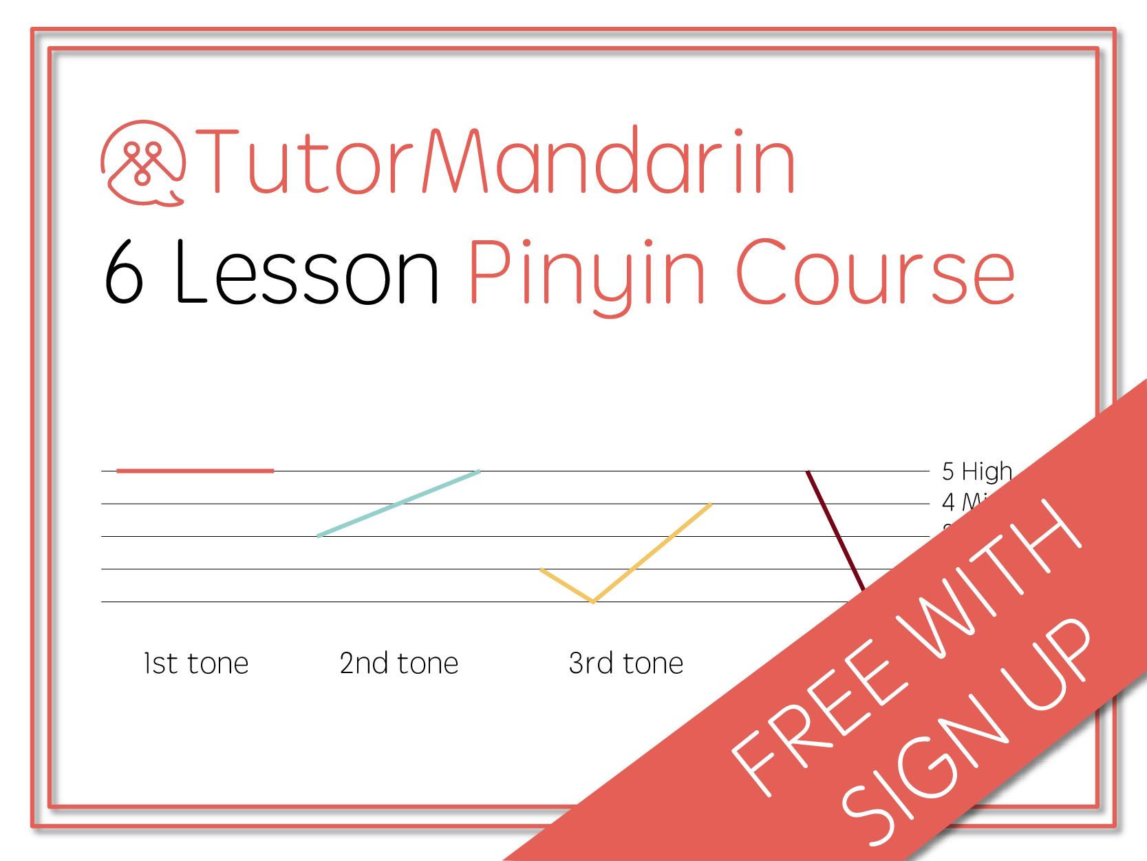 tutormandarin 6 lesson pinyin course learn chinese online tutormandarin online mandarin tutor. Black Bedroom Furniture Sets. Home Design Ideas