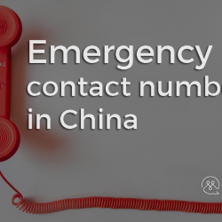 China Emergency Number