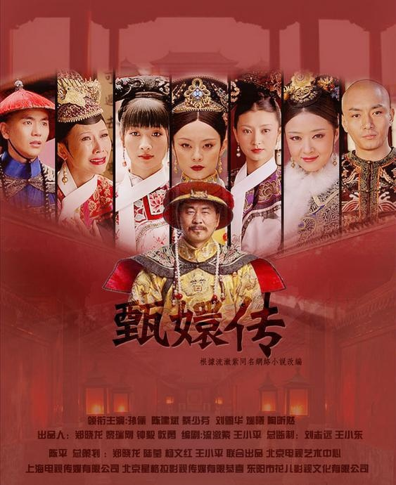 Chinese Drama Recommendations | Best TV Shows to Learn Mandarin