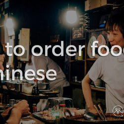 How to order food in Chinese