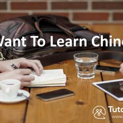 i want to learn mandarin