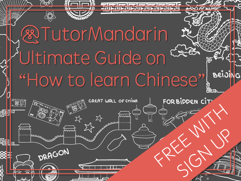 Learn Chinese ebook