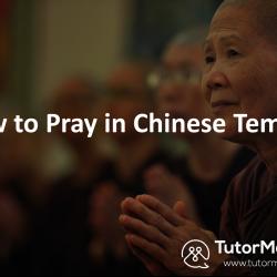 how to pray taoist