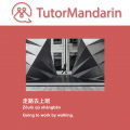 chinese lessons for free