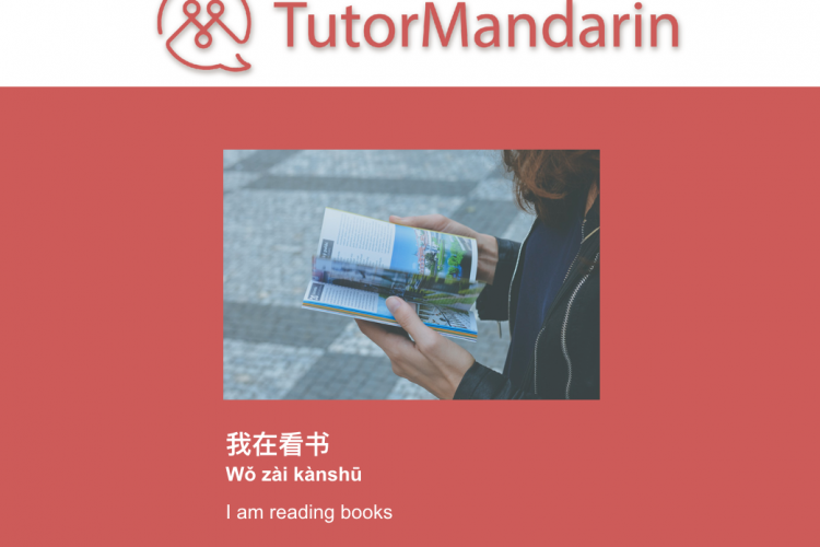 """I am Reading Books."" – Free Learn Chinese Book PDF"