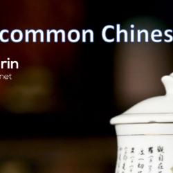 cover photos of the most common Chinese symbols