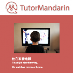 Watch Movies in Chines