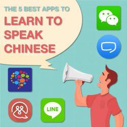Learn to speak Chinese app list from TutorMandarin
