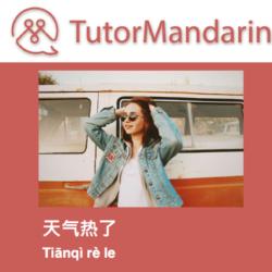 mandarin lesson chinese lesson