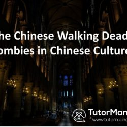 the chinese walking dead