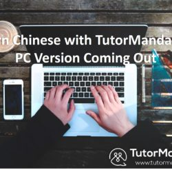 learn Chinese online pc