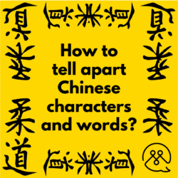 what are chinese words