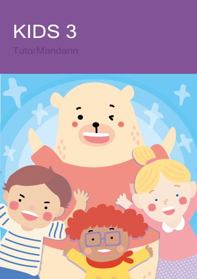 Kids Chinese 3