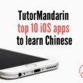 ios apps to learn mandarin