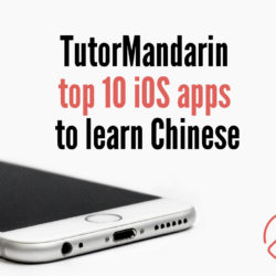 ios apps to learn mandarin