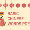 basic Chinese words PDF