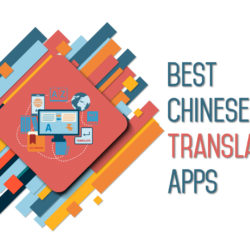 chinese translation app