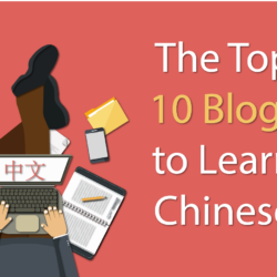 10 best blogs for chinese learners