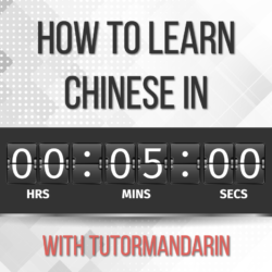 learn mandarin in 5 mins