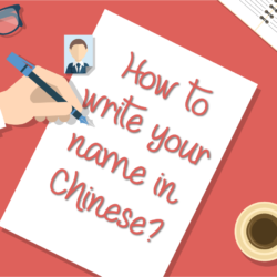 how to write your chinese name