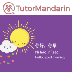 Chinese for kids mandarin pdf lesson free download