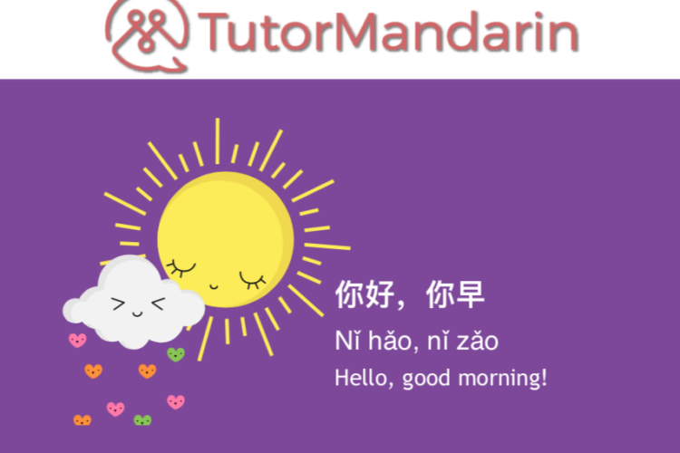 "Chinese for Kids – Free PDF lesson ""Hello! Good Morning!"""