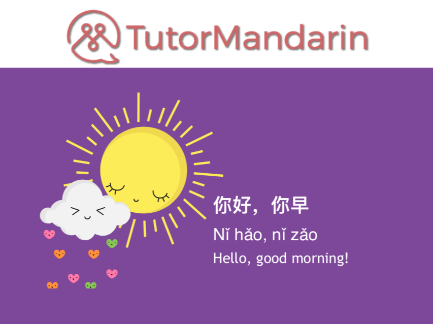"Chinese for Kids - Free Mandarin PDF lesson ""Hello! Good"