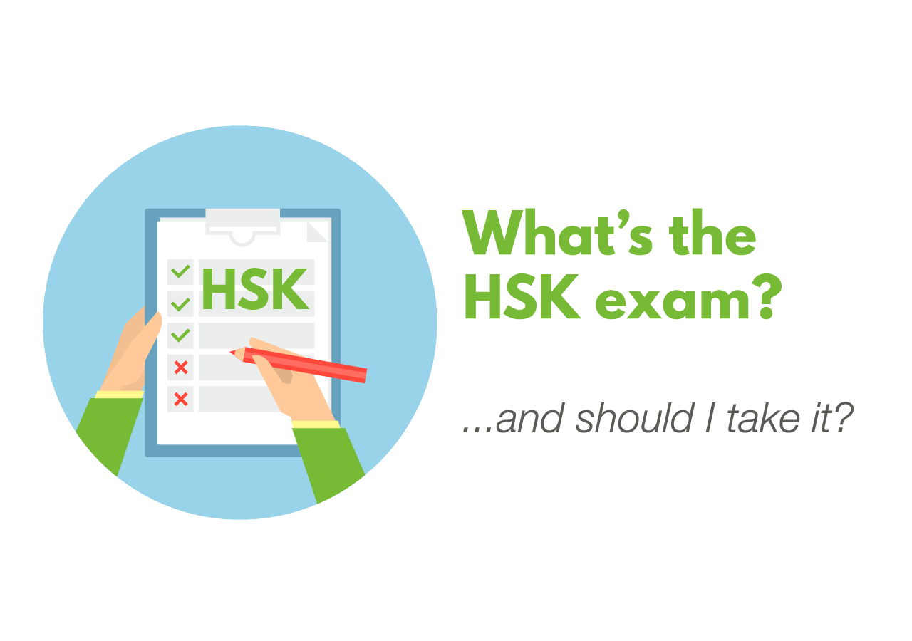 What is the HSK exam