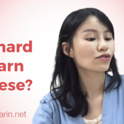 is it hard to learn mandarin