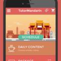 tutormandarin ios launch