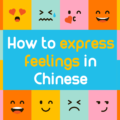 Expressing feelings in Chinese