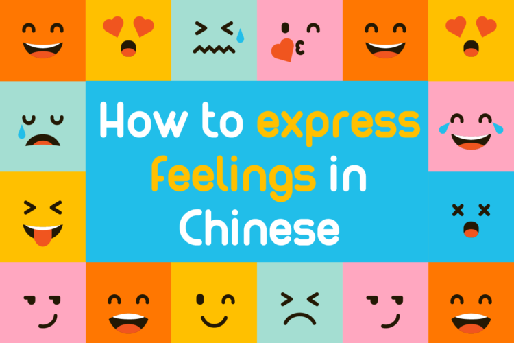[Guest Post] Expressing Feelings in Chinese