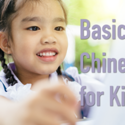 chinese learning for kids