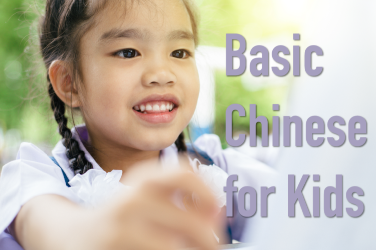 Basic chinese for kids