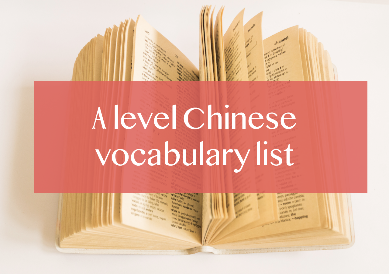 free chinese vocabulary list