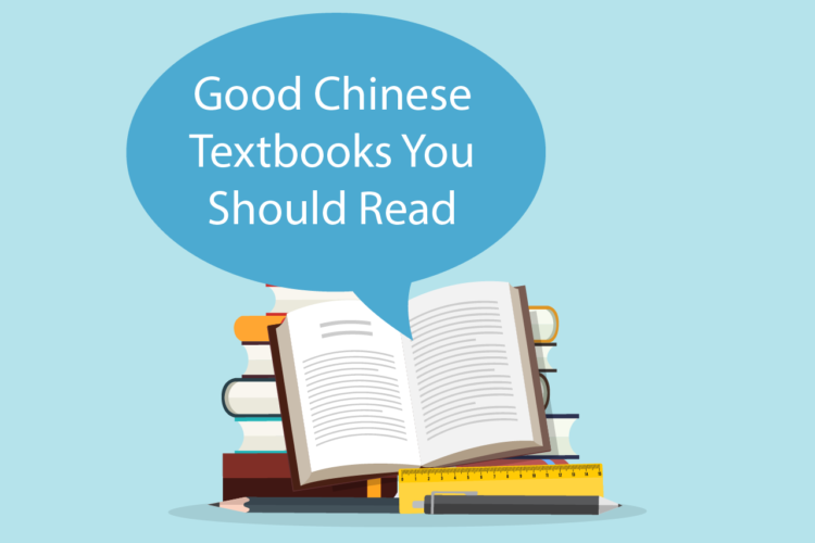 The Best Chinese Textbooks You Should Read
